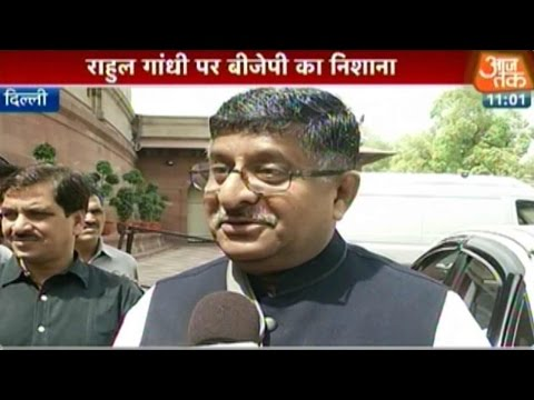 Ravishankar Prasad Reacts To Rahul's Suit-Boot Jibe