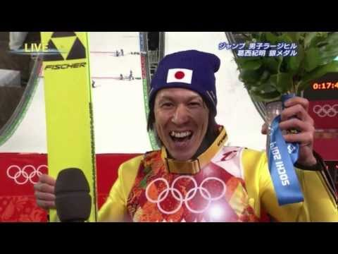 ソチ五輪ジャンプ 41歳  Legend ☆レジェンド葛西 [Noriaki Kasai] 銀メダル! 男子ラージヒル