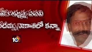 వైసీపీలోకి భారీగా వలసలు… | Top Leaders of Other Political Party Leaders to Join YSRCP..? | AP