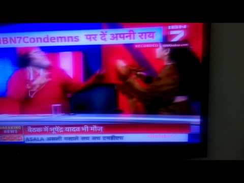 Debate on Indian News channel goes wrong