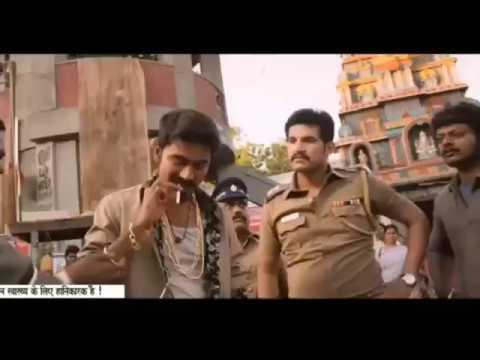 Maari Movie Attitude Status For WhatsApp   30 second   WhatsApp special