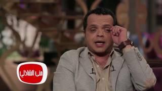 معكم منى الشاذلي | لقاء خاص مع النجم الكبير محمد هنيدي (الجزء الاول )