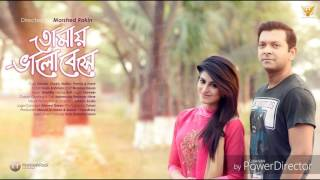 Download Tanveer - Tomay Valobeshe (Full Audio Song) | তোমায় ভালবেসে feat. Tahsan and Shokh 3Gp Mp4