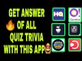 GET ALL QUIZ TRIVIA ANSWER WITH THIS APP 100% WITH PROOF   LOCO BRAIN BAAZI HQ