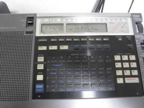 15345.1kHz Radio Nacional Argentina