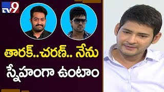 Mahesh Babu on rapport with NTR and Ramcharan