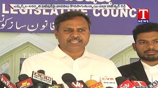 Mandali Whip Palla Rajeshwar Reddy About Disqualification of 4 MLCs Defection  Telugu - netivaarthalu.com