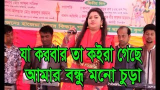 bangla new konsat song 2019 / consat song bangla dj / Baul Tv Tangail