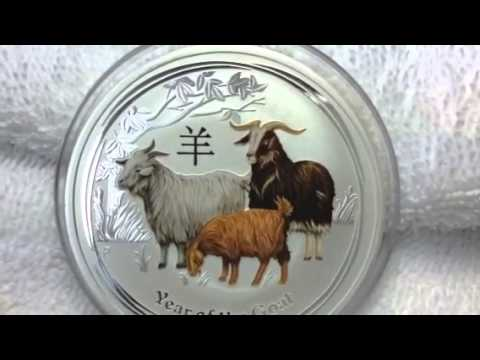 2015 Year of the Goat - Colorized - Perth Mint