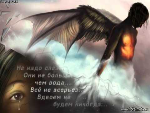 Скачать yiruma музыка ангелов