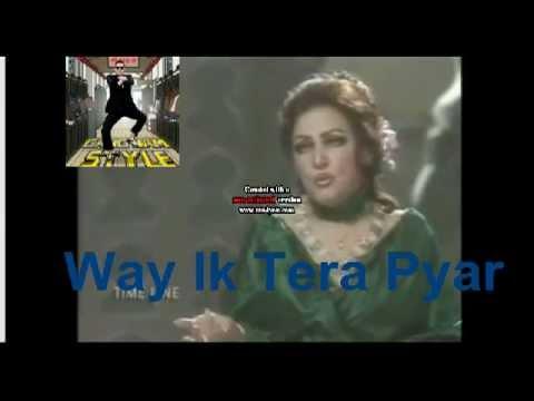 Punjabi Song: Noor Jahan Song- Way Ik Tera Pyar