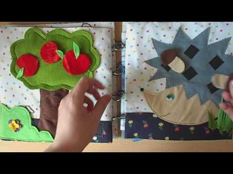 Развивающая книга для детей своими руками ютуб 5