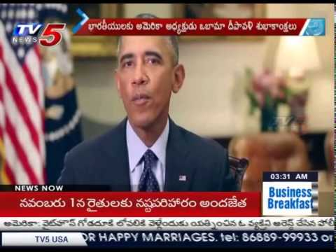 U.S. President Barack Obama Diwali Wishes To Indians