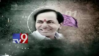 Poll Telangana: Political heat in Telangana ahead of Assembly elections || 22-09-2018