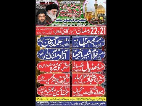 Live Majlis Matamdari 21 Ramzan 2019 Gahi