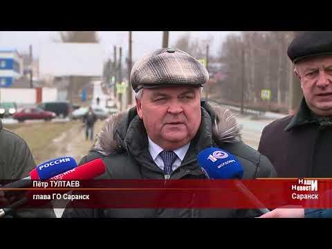 В Саранске на полгода закрывают движение по мосту через Никитский овраг
