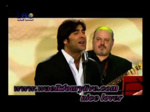 Wael Kfoury Omri Kellou video