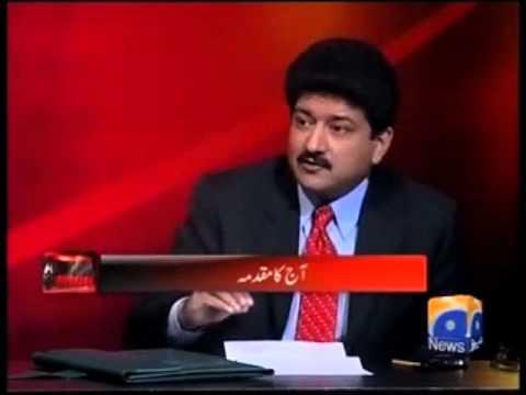 War on Terror and Imran Khan's Caravan to Waziristan