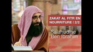 Zakat al fitr se donne qu'en nourriture ! [Partie 2/2] - Imam Salahuddin Ben Ibrahim