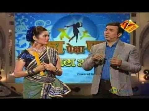 Eka Peksha Ek Apsara Aali April 21 11 Girija Oak