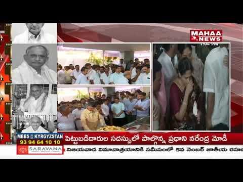 CM Chandrababu Naidu Pays Homage to MVVS Murthy | Mahaa News