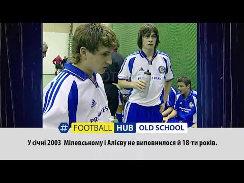 Динамо-2003. Зимовий турнір