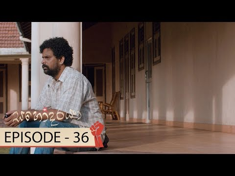 Sahodaraya | Episode 36 - (2018-03-25) | ITN