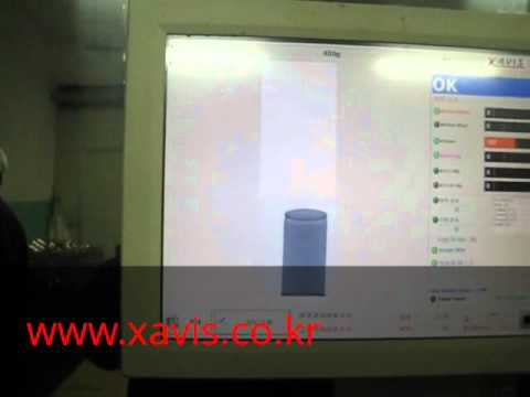 XAVIS X-RAY FOOD INSPECTION CAN FRUIT FSCAN-2500PH
