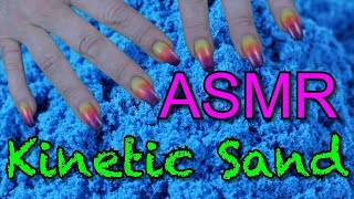 ASMR PLAYING WITH KINETIC SAND | Relaxing Sounds to Help You Sleep | No Talking | JoWi ASMR