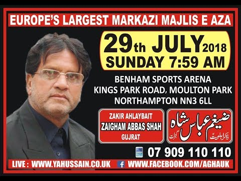 Zakir Zaigham Abbas Shah (Gujrat) - AGHA - Northampton (UK) – 29th July 2018