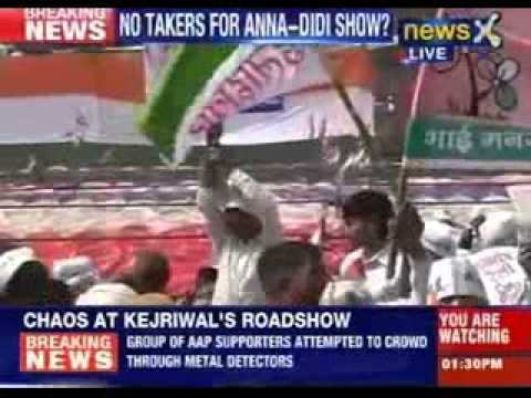 Anna Hazare- Mamata Banerjee Fails To Draw Crowds At Ramlila Maidan video