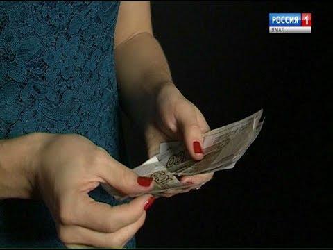 женщина интересуется минимальная заработная плата в янао в 2015 году которые предоставляются банкоматами