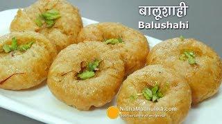 Balushahi Recipe   बालूशाही रेसीपी   Khurmi Recipe   Badusha Recipe