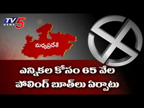 All Set For Madhya Pradesh Assembly Elections | Elections2018 | TV5News