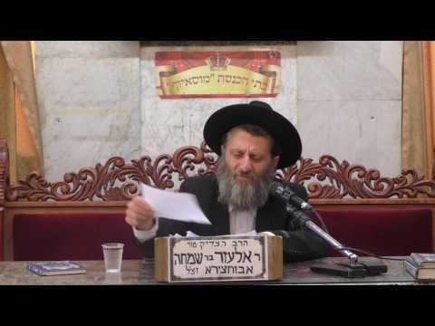 הרב אברהם מוסלי כו תמוז תשעז