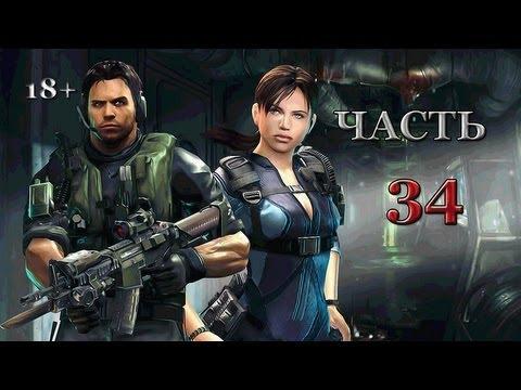 Resident Evil Revelations. Прохождение. Часть 34. Серая Земля. Год назад.
