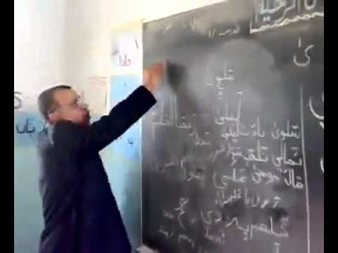 أنظر ماذا فعل الأستاذ في قسمه شئ لا يصدق