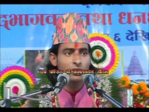 Shreemad Bhagabat 01(2of4).wmv video