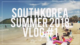 Korea Summer 2018 - Vlog #1 | Jeju Island 🍊🌊
