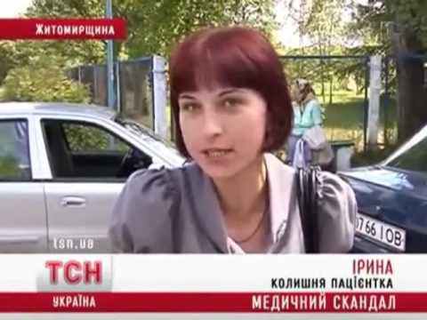 Смотреть: zhzh.info Гинеколог изнасиловал пациентку vse-o-detyh.ru smotret-