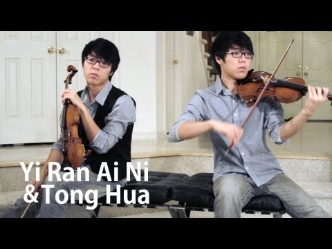 Wang Lee Hom - Still in Your Fairytale - Jun Sung Ahn Violin...