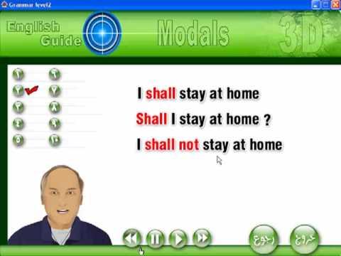 تعلم اللغة الانجليزية الافعال الناقصة English Grammar