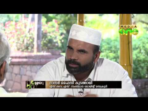 Nasar Faizy Koodathai vs M N Karassery in Muslim marriage girl's age - Hot Talk (27-1)