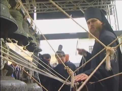 Russian Church Bells Return