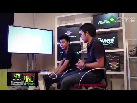 OverclockZone TV EP.287 : แกะกล่อง Next Unit Of Computing(NUC) # 2 (HD)