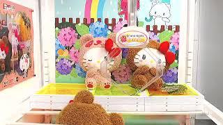 取得「Panda Hello Kitty - Classical Teddy Big Plushy B」了!