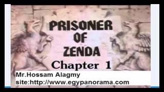 شرح قصه سجين زندا الفصل الاول باللغة العربيه the prisoner of Zenda- ch.1