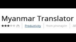Myanmar Translator for Google Chrome