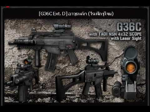 Поинт бланк оружие доступно для скачивания - www.bizneshaus.ru.