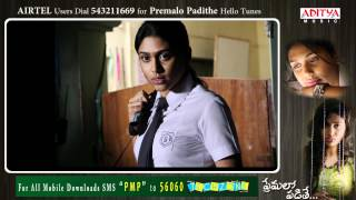 Premalo Padithe - Premalo Padithe Movie Songs - Manasuna Putina Song